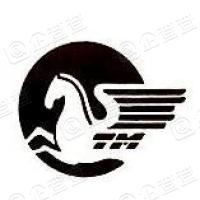 广州天马集团有限公司