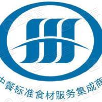 鸿海(苏州)食品科技股份有限公司