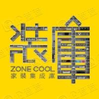 吉林省装库创意科技股份有限公司