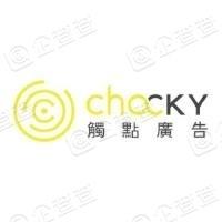 深圳市触典未来文化传播有限公司