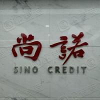 尚诺科技(中国)有限公司
