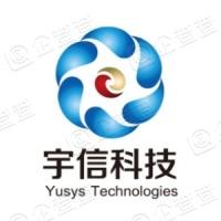 北京宇信鸿泰科技发展有限公司