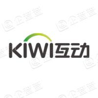 广州奇异果互动科技股份有限公司