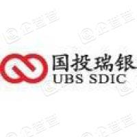 国投瑞银基金管理有限公司深圳分公司