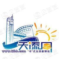 天津图书大厦股份有限公司