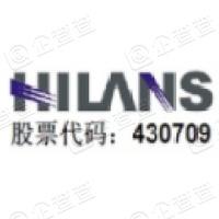 武漢深藍自動化設備股份有限公司