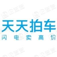 上海谨务汽车技术咨询有限公司