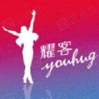 上海耀客传媒股份有限公司