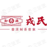 云南双江勐库茶叶有限责任公司