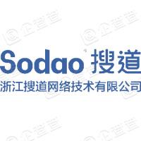 浙江搜道网络技术有限公司