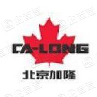 北京加隆工程机械有限公司
