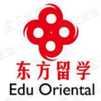 上海东方出国留学服务有限公司