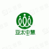 山东亚太中慧集团有限公司