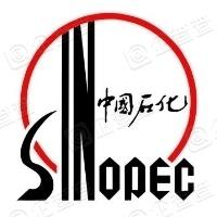 中国石化销售股份有限公司青海石油分公司民和加油站