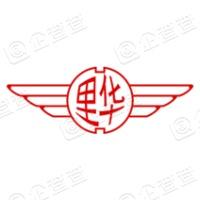 江苏里华机械股份有限公司