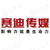 北京赛迪经纬文化传播有限公司