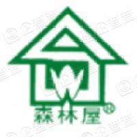 上海天悦实业发展股份有限公司