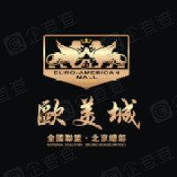 深圳狮子城文化股份有限公司