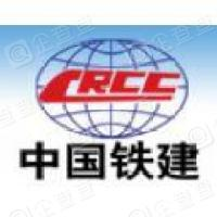中铁二十四局集团有限公司