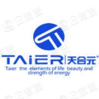 湖北泰尔生物工程有限公司(变更)