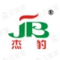 浙江杰豹机械股份有限公司
