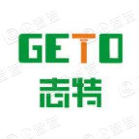 江西志特新材料股份有限公司