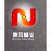 上海焦耳蜡业有限公司