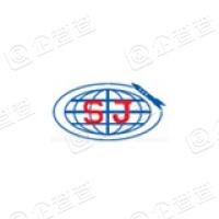 安徽神剑新材料股份有限公司
