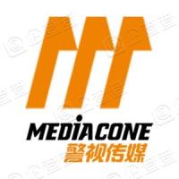 广东警视传媒股份有限公司北京分公司