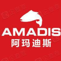北京阿玛迪斯户外运动用品有限公司