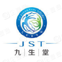 武汉九生堂生物科技股份有限公司