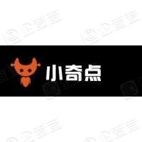 深圳小奇点人工智能服务有限公司