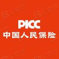 人保汽车保险销售服务有限公司东营市营业部