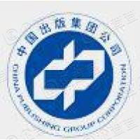 中国出版传媒股份有限公司