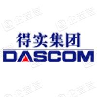 北京得实电子有限公司