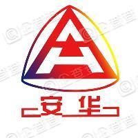 山东省安华瓷业股份有限公司