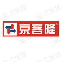 北京京客隆商业集团股份有限公司世纪久隆百货商场