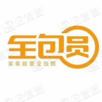 北京全包圆家居装饰有限公司朝阳分公司