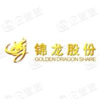 广东锦龙发展股份有限公司