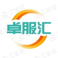 卓集送信息科技(武汉)有限公司