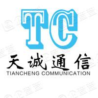 上海天诚通信技术股份有限公司