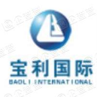 江苏宝利国际投资股份有限公司