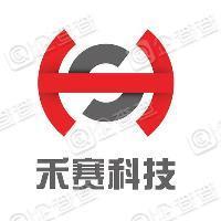 上海禾赛光电科技有限公司