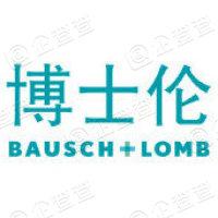 北京博士伦眼睛护理产品有限公司