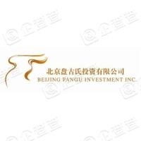 北京盤古氏投資有限公司