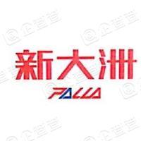 天津新大洲电动车有限公司