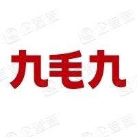 广州九毛九餐饮连锁有限公司