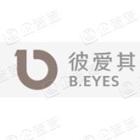 深圳彼爱其视觉科技有限公司