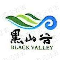 重庆黑山谷旅游投资有限公司