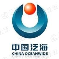 中国泛海控股集团有限公司